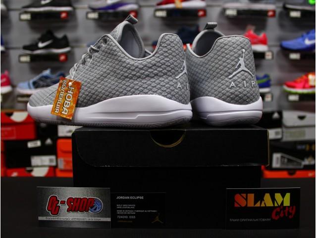 Air Jordan Eclipse - Мужские спортивные кроссовки