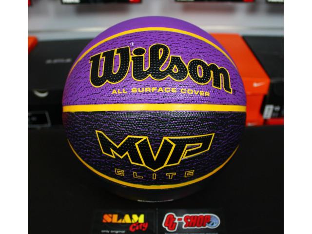 Wilson MVP Elite - Баскетбольный мяч