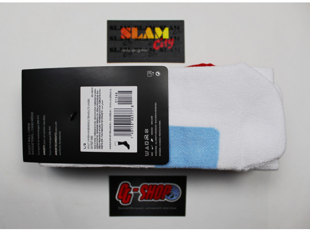 Nike Elite Crew 3 Pack - Баскетбольные Носки