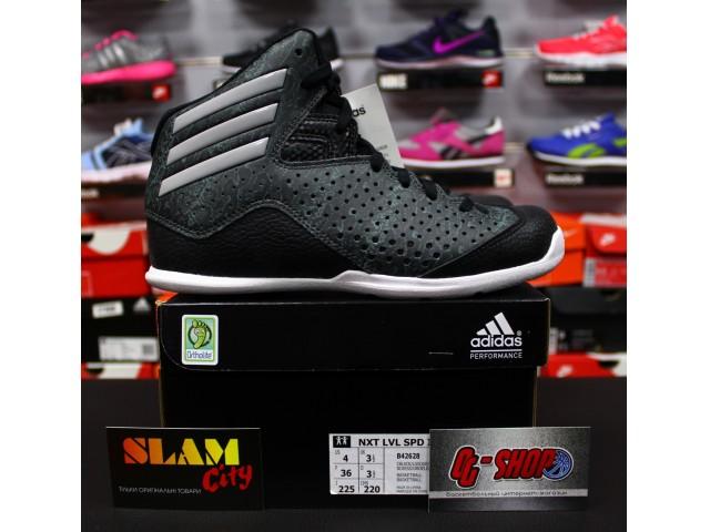 Adidas Next Level Speed IV Junior - Детские Баскетбольные Кроссовки