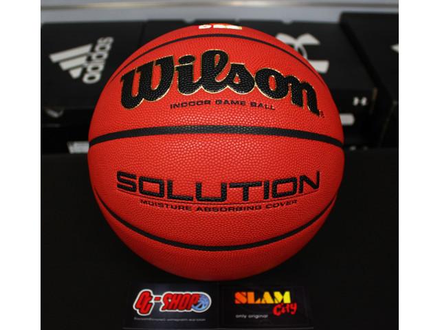 Wilson Solution - Баскетбольный Мяч
